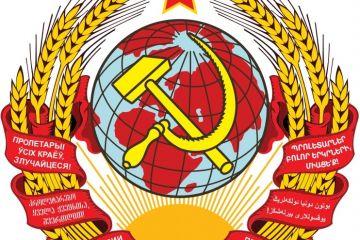 Wrzesień 1939 - Jak ZSRR rozpętał II wojnę światową